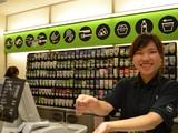 ファミリーマート JR新大阪駅前店のアルバイト