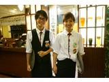 銀座ライオン 新宿センタービル店(フリーター)のアルバイト