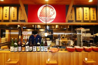 海鮮 肉炉端 らいおん丸 近江八幡店のアルバイト情報