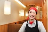 四六時中 マルナカ徳島店(フロアー)のアルバイト