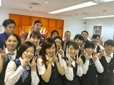 auショップ 渋谷宮益坂(パートスタッフ)のアルバイト