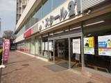 スクール21 新所沢教室(集団塾講師)のアルバイト