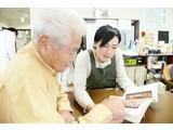 愛の家グループホーム 川越山田 夜勤介護職員(契約社員 無資格)のアルバイト