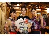 磯丸水産 上野6丁目店のアルバイト