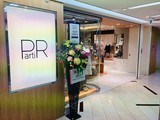 PartiR イムズ店のアルバイト