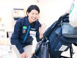 ファミリーマート 宮崎一丁目店のアルバイト