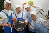 株式会社CTMサプライ 杉並区成田西の小学校(給食調理補助/パート・アルバイト)のアルバイト