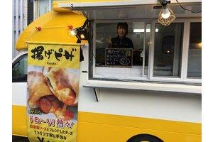 【レア】関東で話題のキッチンカーの製造から販売のお仕事になります!