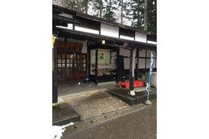 大沢峠の創業30年の茶屋です。