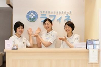 ラフィネ イオンモール広島祇園店のアルバイト情報