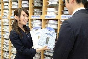 洋服の青山 館林店・アパレル販売スタッフのアルバイト・バイト詳細