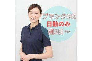 株式会社aun_0998・老人介護施設スタッフのアルバイト・バイト詳細
