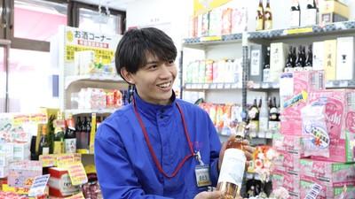 カクヤス 立花店 レジスタッフ(フリーター歓迎)の求人画像