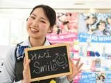 ケータイプラザ太田本店のアルバイト