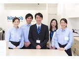 キンコーズ・名駅広小路店のアルバイト
