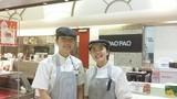 香籠 新宿店のアルバイト