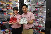 東京靴流通センター 横須賀平成町エイ店 [35608]のイメージ