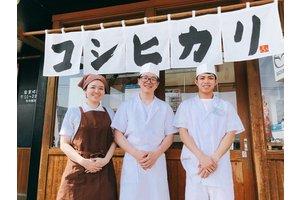 まいどおおきに柳井食堂・キッチンスタッフのアルバイト・バイト詳細