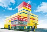 住宅情報館株式会社 越谷店(設計管理課)のアルバイト