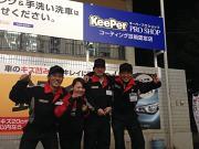 出光リテール販売株式会社関西カンパニー 姫路サービスステーションのアルバイト情報