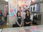 クリーニング精巧舎 松戸店のアルバイト情報