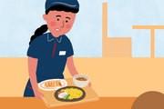 幸楽苑 安積店のアルバイト情報