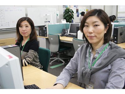 日本年金機構 北海道事務センター -