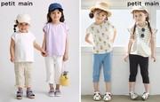 petit main イオンモール八幡東店のアルバイト情報