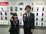 ドコモショップLus大森店(エイチエージャパン)のアルバイト