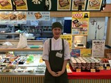 茶月 京阪七条店のアルバイト