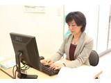 アースサポート 台東(事務)のアルバイト