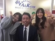 株式会社エー・アンド・ケー・コム 成田市エリア テレビ販売スタッフ/TH7のイメージ