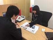 ドコモショップらびすた新杉田店(株式会社エイチエージャパン)のイメージ