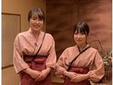 日本海庄や 八重洲店のアルバイト