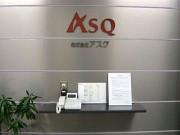 マンション・コンシェルジュ 武蔵野市(C6546)3100 株式会社アスク西東京のアルバイト情報