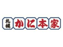 札幌かに本家 八事店のアルバイト