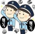 株式会社武丸 流山エリアのアルバイト