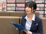 スマイルコネクト株式会社 大阪営業所のアルバイト