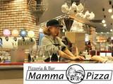 Pizzeria &Bar Mamma Pizza(ホール)のアルバイト