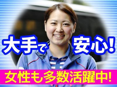 佐川急便株式会社 旭川営業所(軽四ドライバー)のアルバイト情報