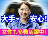 佐川急便株式会社 旭川営業所(軽四ドライバー)のアルバイト