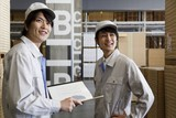 UTエイム株式会社(大阪市福島区エリア)4のアルバイト