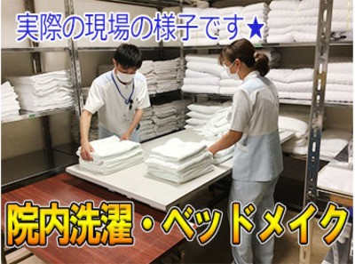 ワタキューセイモア東京支店//市立甲府病院(仕事ID:87334)の求人画像