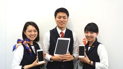 au SHINJUKU(株式会社日本パーソナルビジネス)26のアルバイト情報