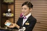 スーパーホテル広島のアルバイト