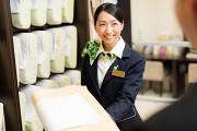 スーパーホテル広島のアルバイト情報
