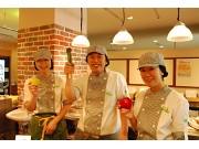若菜 調布入間町店(西友店内)[512284]のアルバイト求人写真2