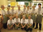 若菜 調布入間町店(西友店内)[512284]のアルバイト求人写真3