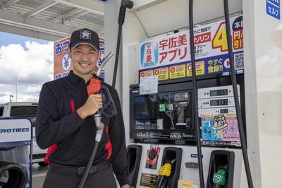 宇佐美ガソリンスタンド 横川サービスエリア上り店(出光)の求人画像