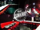 BAR SWAROのアルバイト